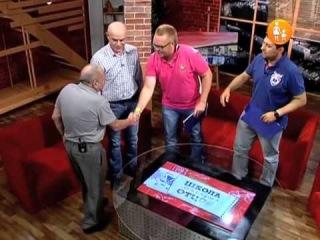 Школа молодых отцов с 5-го сентября на ТВ