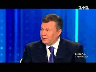 Новые ляпы от Януковича мега ПРИКОЛ в прямом эфире 2013