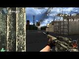 CrossFire Европа [обзор оружия] - M16-ADV