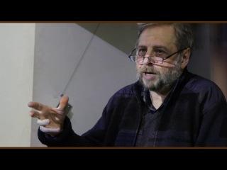 Лекция Михаила Ямпольского «Фрагмент и история. Генеалогия монтажа» в Порядке слов. Часть I