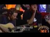 Be quiet and drive (far away) Deftones, Incubus &amp Adam Sandler (SubtituladaSubtitled)