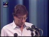 Mahmoud Darwish -Otiloo 3ala