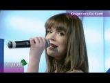 Eni Koci -Ty te kam (New 2012)