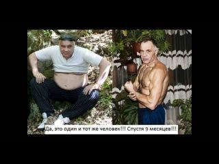 Упражнения для пресса - живота - № 287. Как похудеть на 10 кг за неделю, за месяц? Быстро!