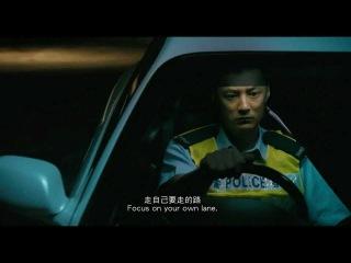 Автострада // Motorway 2012  [Trailer]