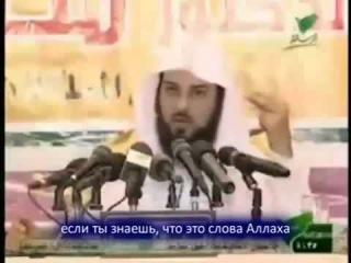 Ложь на шейха Мухаммада Арифи.