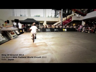 King Of Ground 2012 Round 2 BMX Flatland World Circuit 2012 (Botak) Full Run