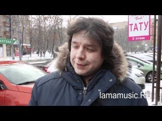 ГОЛАЯ ПЕВИЦА ЛАМА(LAMA)!!!! .mpg