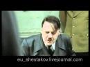 Гитлер и Скайп(с переводом).mp4