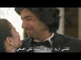 Fatmagul & Kerim çok seviyorum مترجم