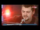 Антон Восьмой на телеканале Дождь