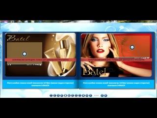Видео открытки с эффектом перелистывания страниц?