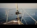 Sail Лето Море Солнце Яхта Таганрог
