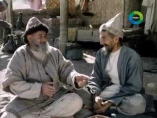 Ходжа Насреддин и Азраил (Узбекский фильм 2004)