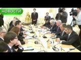 Лавров встретился с главой МИД Венгрии П.Сиярто httpsyoutu.beOMEXoe0Sb7M #Видео_Планеты #Лавров_Видео #Лавров