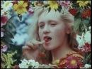 1988г Во саду ли В огороде Юмор О садоводах любителях Док фильм СССР