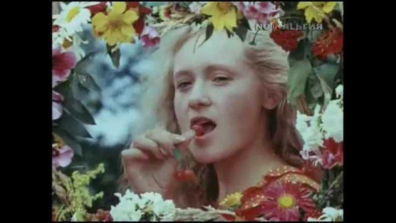 1988г Во саду ли, В огороде... Юмор. О садоводах-любителях. Док. фильм СССР.