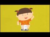 Обучающий японский мультик про какашку