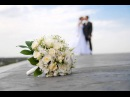 NEVMEWOOD - Свадьба
