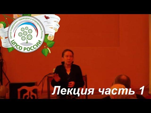 Выращиваем клубнику (землянику садовую крупноплодную) Обширная лекция Часть1