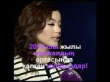 Instagram video by #news #новости #жаңалықтар • Dec 21, 2016 at 12:07pm UTC