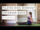 Pilates Ring Advanced