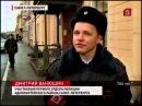 Всероссийская акция «Один день участкового уполномоченного полиции»