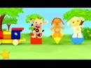 Tiny Love развивающий мультик для детей тини лав полная версия, все серии хорошое качество, HD
