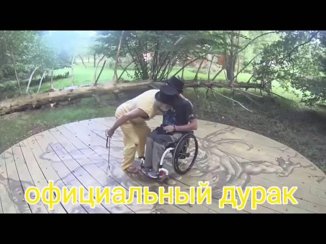 BelarusAlien 61 день Жёлтая мельница Креси Ла Шопель слава Полунин