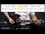Ритмический рисунок #4 (электрогитара) -- Лирика (Сектор газа)