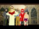 бесполезные супергерои №5 Ривенделл