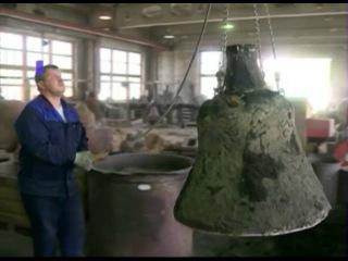 Колокола, отлитые под Ярославлем, установили на соборе