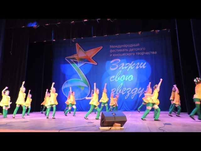 Зажги свою звезду Танец Мы маленькие дети Экспрессия г Раменское