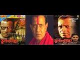 Bengali Movie Tulkalam by Mithun