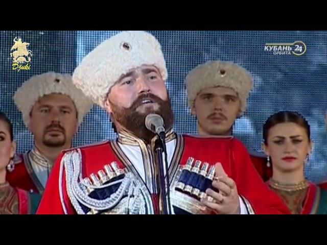Тихая моя родина (My quiet homeland) - Kuban Cossacks Choir (2016)