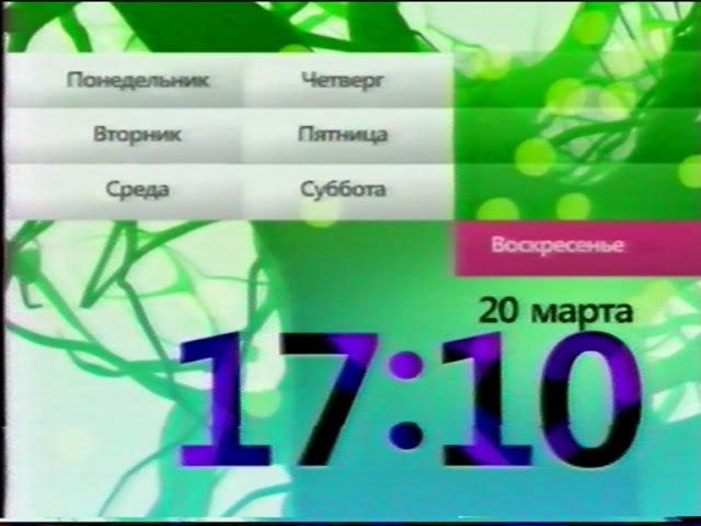 Лучший друг моего мужа (Первый канал, 19.03.2011) Анонс
