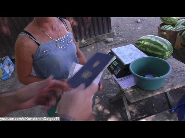 Какают под окнами, аренду платят Украине: будни стихийных рынков в Донецке » Freewka.com - Смотреть онлайн в хорощем качестве