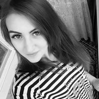 Екатерина Кошкина-Кирдянова