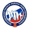 Молодежная Палата района Ново-Переделкино