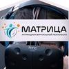 Виртуальная реальность в Иркутске - Матрица!