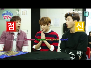 [VK] 19.10.2016 U-KISS (Kevin) show ' Idol's Fortune, God of Fortune' part 2 @ MBC Nimdle (рус саб)
