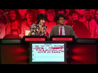 The Big Fat Quiz Of Everything 2016 #3
