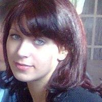 Аватар Юлии Егоровой