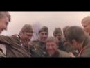 Владимир Высоцкий - Он вчера не вернулся из боя из к.ф. Мерседес уходит от погони СССР, 1980