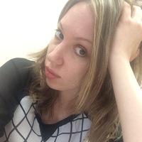 Наталья Ходыкина