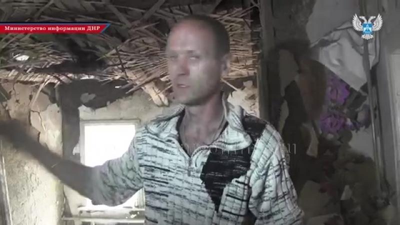 Последствия обстрела поселка Северный (Куйбышевский район Донецка) со стороны ВС
