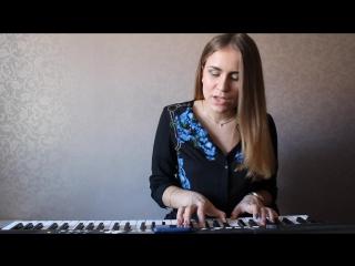 Саурская Анжелика [SAD] - Самая любимая мелодия (cover Toronto)