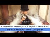 14.02.17 Новости