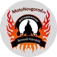 Логотип МотоНовгород
