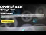 Победители конкурса репостов к открытию ГЛК
